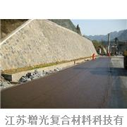 乳化沥青稀浆封层技术