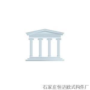 【欧式建筑构件】厂家,价格,图片_石家庄恒达欧式构件图片