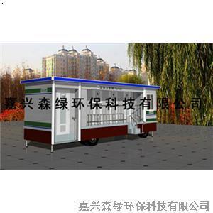 【供应河北打包免水冲厕所】厂家,价格,图片_嘉兴森绿