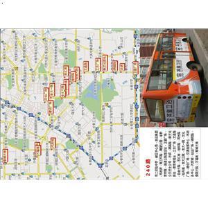 【长春市公交车候车亭广告线路地图】厂家