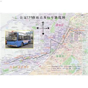 【长春公交车车体广告线路展示地图】厂家