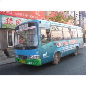 长春市124路公交车车体广告