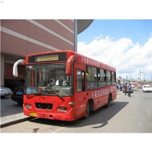 长春市139路公交车车体广告