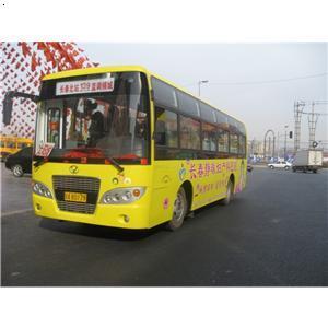 上海中兴路上海长途汽车客运总站附近有什么路地铁站