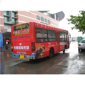【长春市139路公交车车体广告】厂家