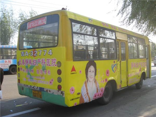长春市213路公交车车体广告;