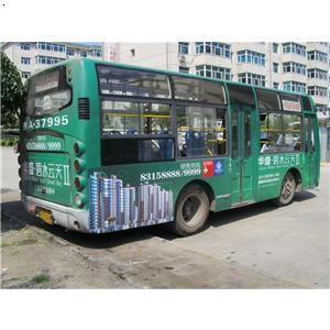 长春市135路公交车车体广告