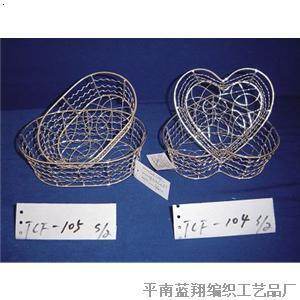 铁丝篮_平南蓝翔编织工艺品厂-铭万网