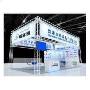 特装展位设计深圳哪家展览展示公司做得好
