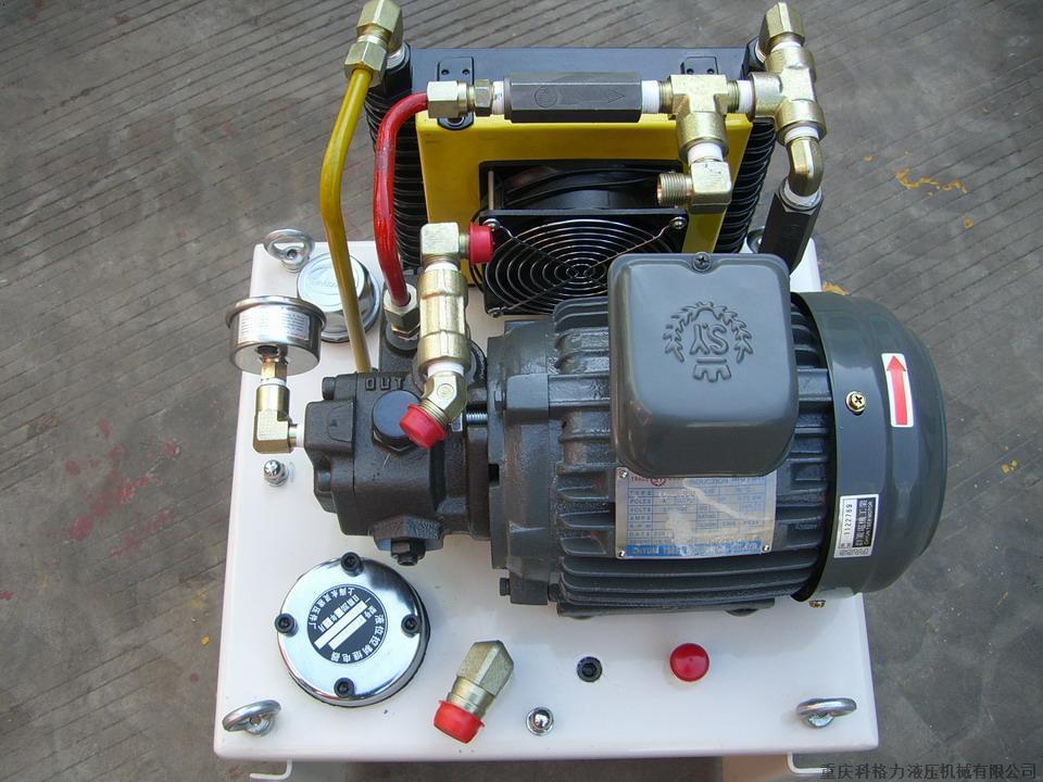 液压泵站_重庆科格力液压机械有限公司-铭万网图片