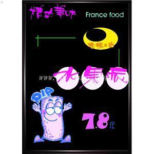 餐饮店荧光板设计图案展示