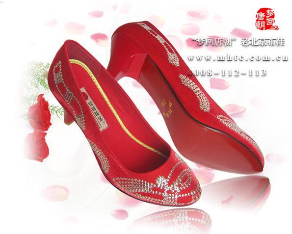 手工布鞋 北京汉唐鞋业有限公司