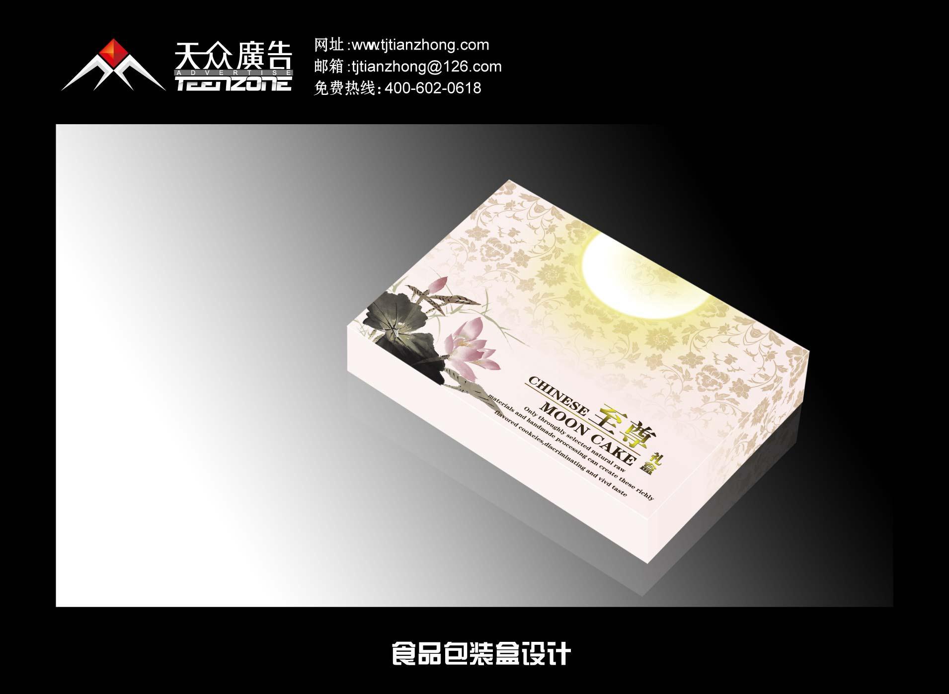 ...意设计天津标志设计,天津VI设计,天津画册设计,天津包装设计,