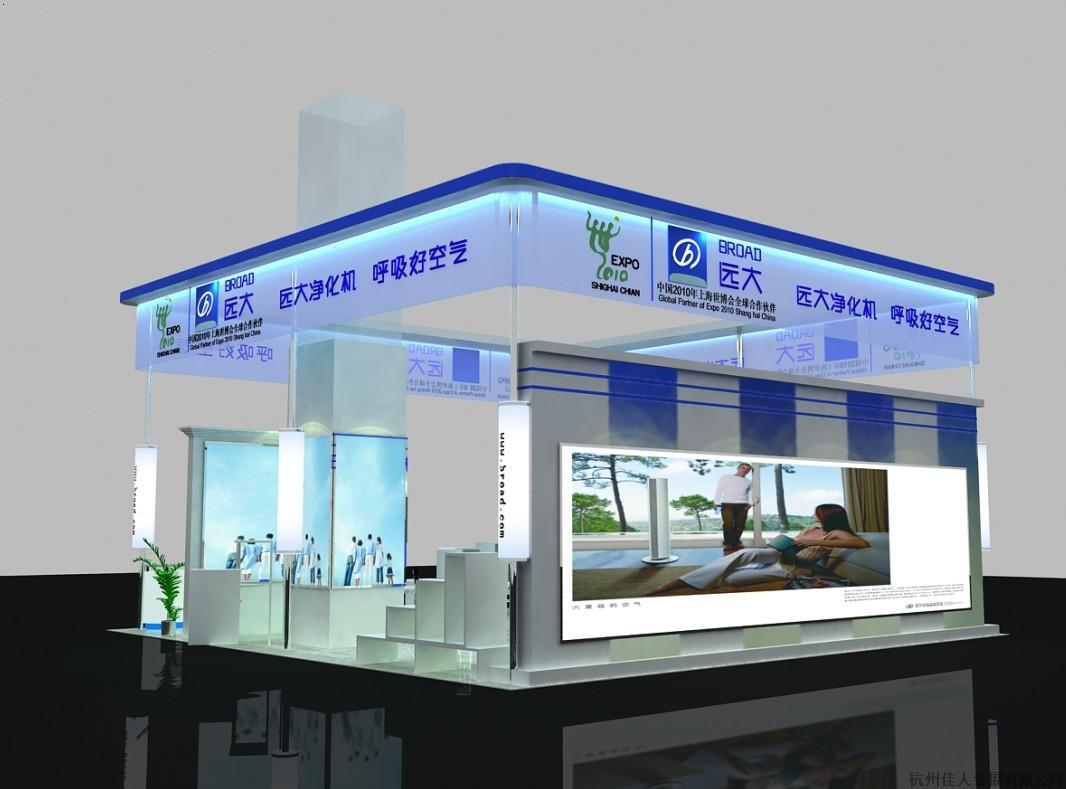 会展设计搭建_杭州明博展览工程有限公司-必途