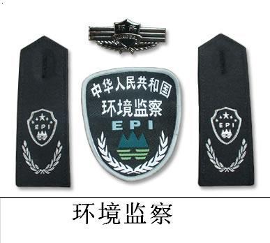环境监察制服