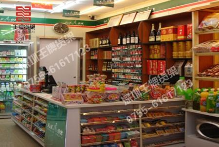 小型食杂店设计效果图_50平米小超市货架摆放图片图片