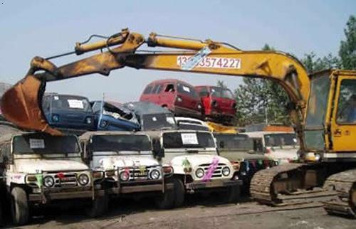 石家庄报废汽车回收