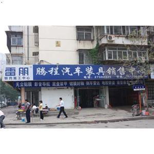 【天津招聘洗车工】厂家,价格,图片_天津市腾程汽车装