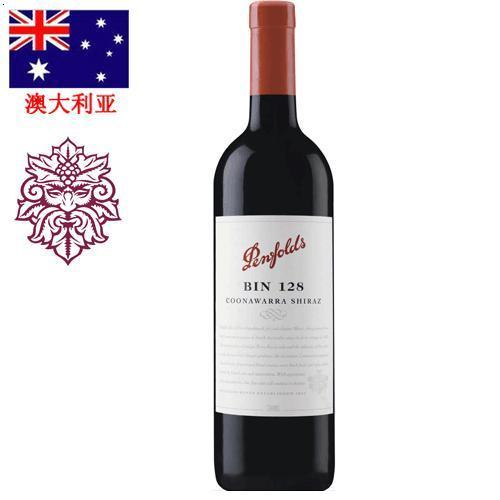 葡萄酒的酿制方法图_家葡萄酒的酿制方法