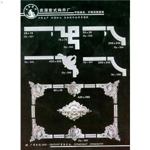 【欧式构件】厂家,价格,图片_长春市庆源欧式构件厂