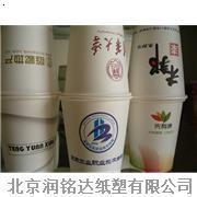 北京纸杯厂家订做广告纸杯