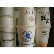 北京纸杯厂定做广告纸杯