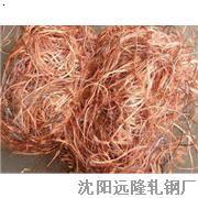电线电缆回收|沈阳电线电缆回收