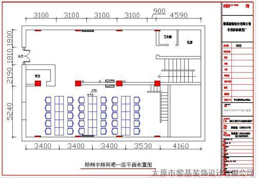 亭廊ps平面图素材_第6页_平面设计图房屋v素材米面20宽图片