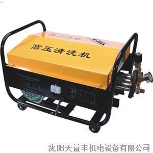 【洗力高压清洗机550】厂家