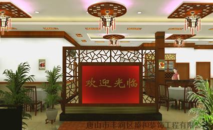 唐山酒店装修公司