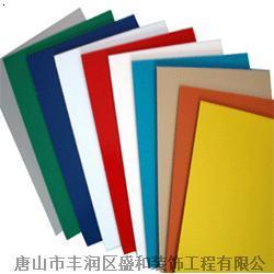 唐海铝塑板安装唐海铝