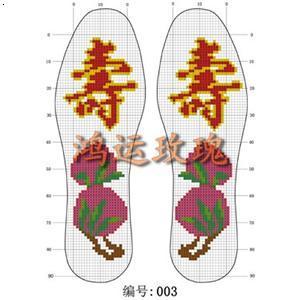精美十字绣鞋垫图纸_济南玫瑰鞋垫厂业务部-必途