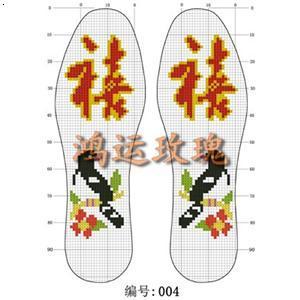 玫瑰花鞋垫十字绣图纸展示