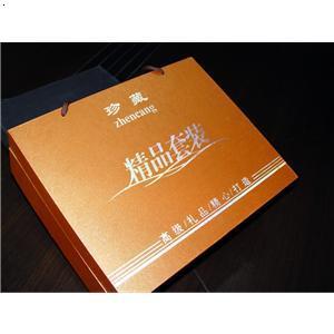 衬衫包装盒_南京源创包装设计实业有限公司-必途