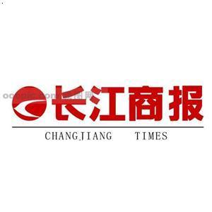 餐饮公司征集logo设计方案图片
