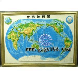 立体地形图:世界/中国/广东/福建立体地形图