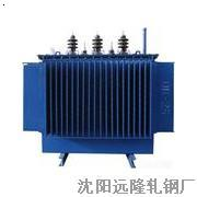 沈阳变压器回收|沈阳变压器回收公司|沈阳废旧变压器回收