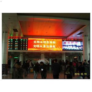 济南长途汽车总站led显示屏广告位高清图片