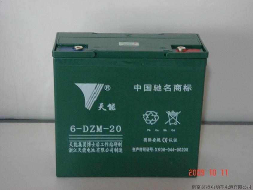 南京/南京电动车蓄电池南京电动车电池南¥220.00(组)...