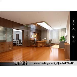 【主任办公室三a3】厂家,价格,图片_西安点石建筑设计