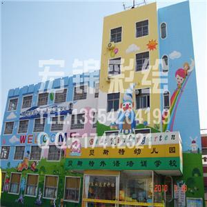 产品首页 传媒,广电 广告服务 其他广告服务 青岛城阳贝斯特幼儿园