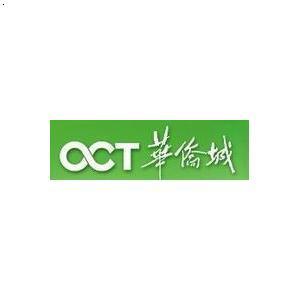 成都华侨城物业管理公司图片