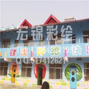 产品首页 传媒,广电 广告服务 其他广告服务 青岛姜哥庄幼儿园