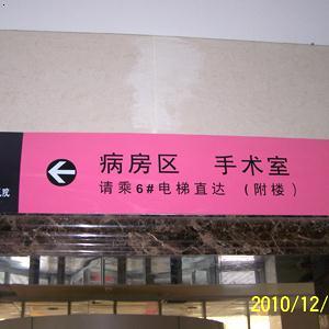 【北京市儿童坐动车要买票吗】