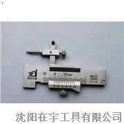 面差规A-不锈钢面差尺A-面差规-阶差尺-高低规-替代进口同类产品