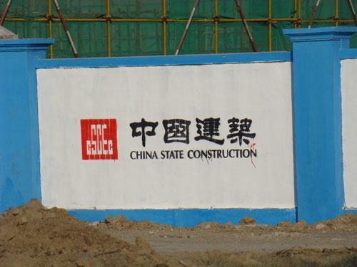 天津塔吊工程