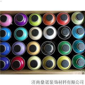 三和涂鸦喷漆_济南鼎诺装饰工程有限公司-铭万网