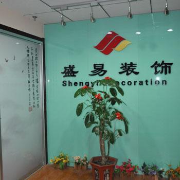 建筑装饰是建筑装饰装修工程的简称.