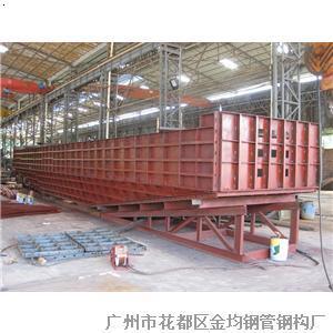 供应广东桥梁钢模板 墩柱模 盖梁 圆柱模 承台_广州市