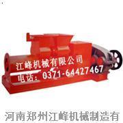 灰筒瓦机 粘土板瓦机 青砖瓦机